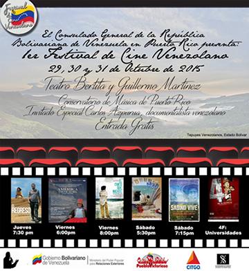 Festival de Cine Venezolano en Puerto Rico