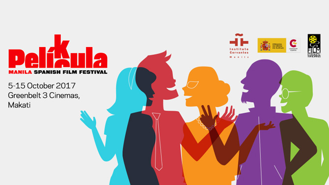 Manila Spanish Film Festival 2017